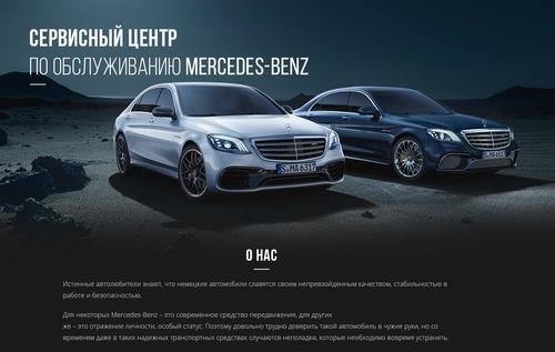 макет части главной страницы сайта